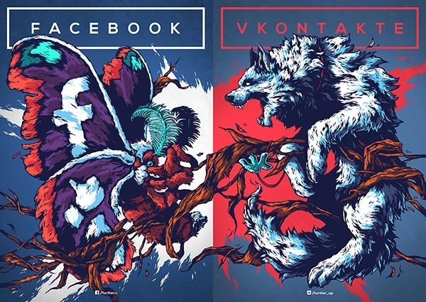 """""""Social Networks"""" par Ivan Belikov"""