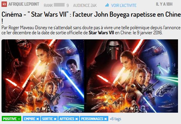 Sortie mondiale pour Star Wars 7 : le jeu des comparaisons bat son plein